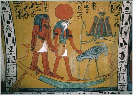 el horus