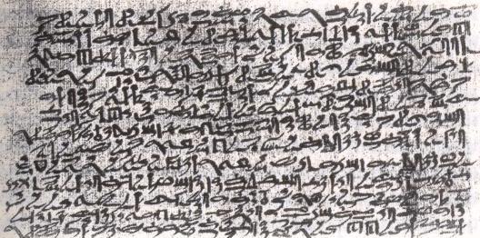 Papiro Prisse